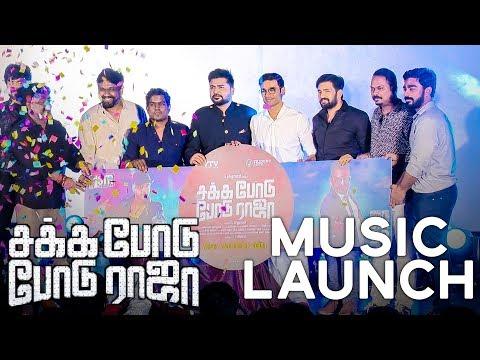 Sakka Podu Podu Raja - Audio Launch | Santhanam, Vivek, Vaibhavi Shandilya | STR