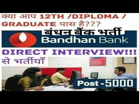 Bandhan Bank Recruitment-बंधन बैंक भर्ती 2017-5000 Vacancies-Apply Online Here
