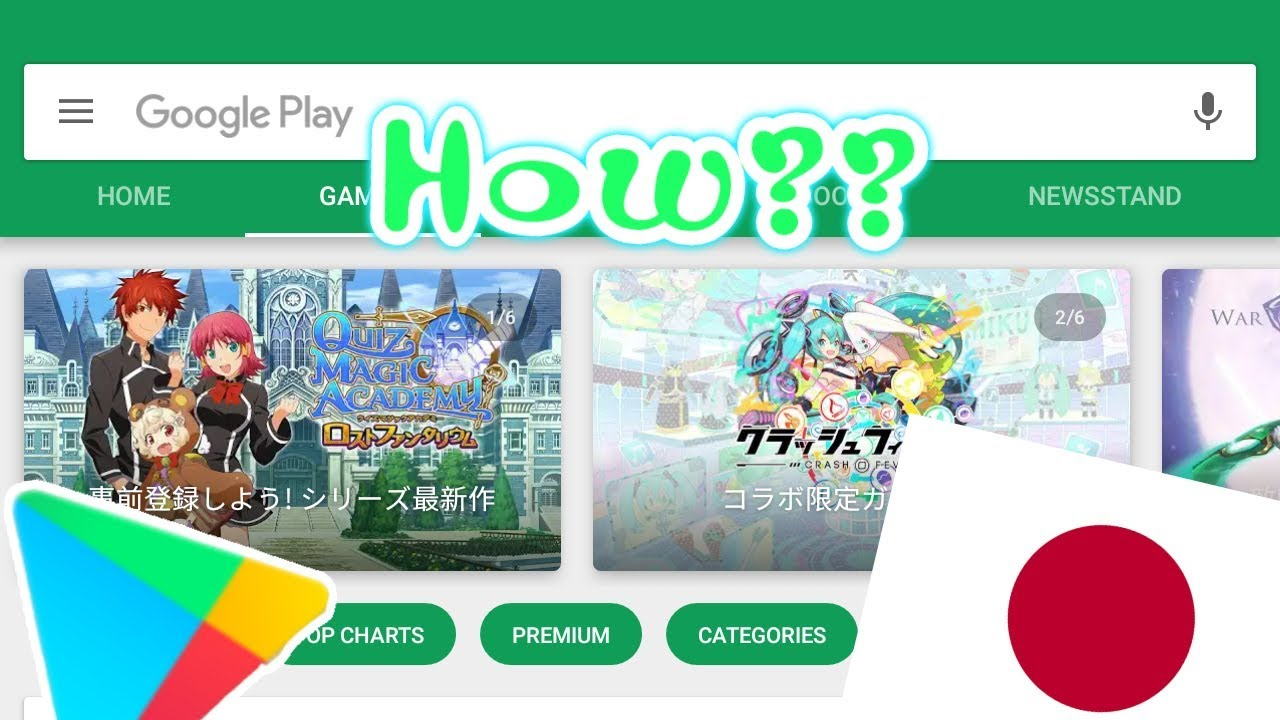 HOW TO DOWNLOAD JAPAN APP ON PLAYSTORE!!