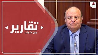 حكومة جديدة تضم الانتقالي والإصلاح والمؤتمر ومكونات أخرى