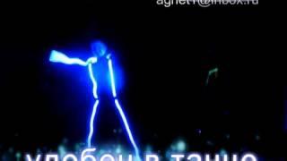 светодиодный костюм мерцание мигание купить заказать Рахат Лукум Краснодар(, 2014-10-03T06:29:27.000Z)
