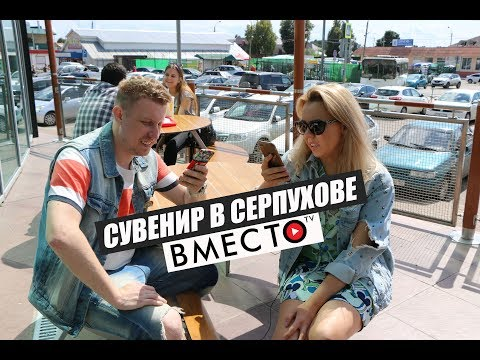 Доска объявлений в Москве — частные бесплатные объявления