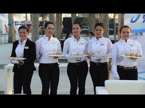 AMWAJ Catering Services Company W.L.L Qatar (Full HD)
