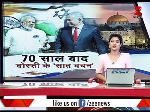 PM Modi greeted Indians at Tel Aviv Convention Centre in Hebrew  पीएम मोदी का ऐतिहासिक इज़रायल दौरा