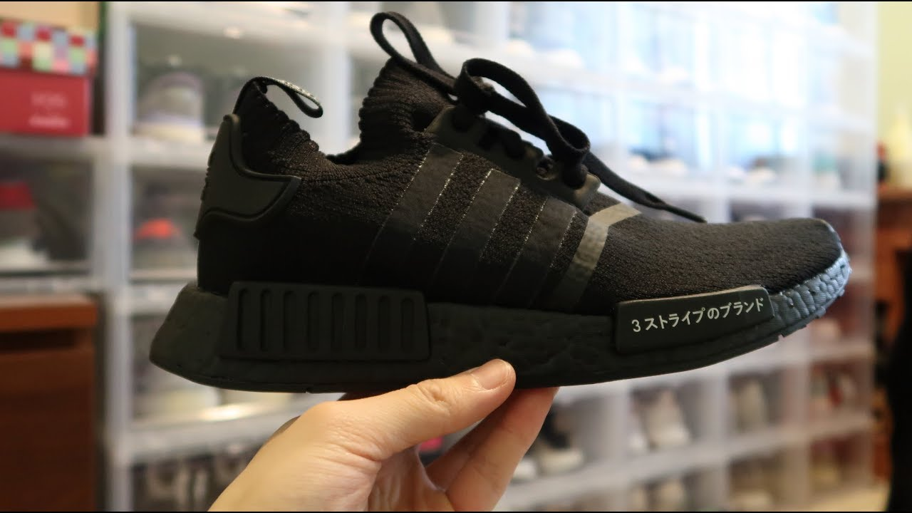 ab22e73753c09 Adidas NMD R1 Primeknit  Japan Triple Black  Sneaker Unboxing - YouTube