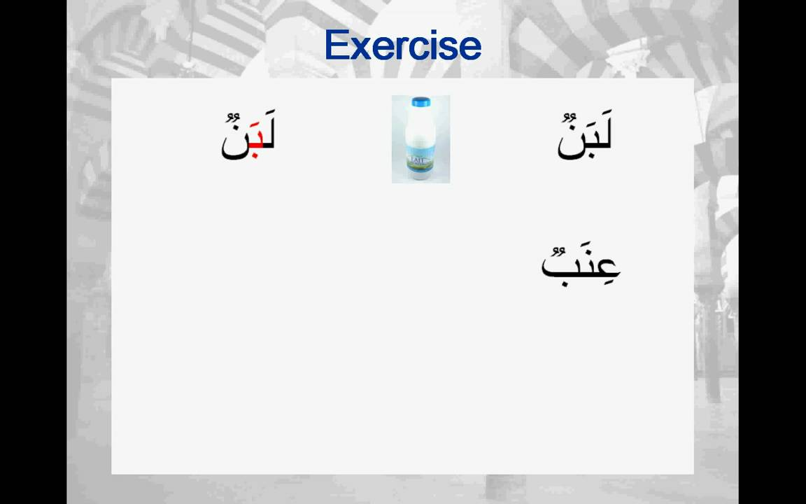 comment prendre arabe