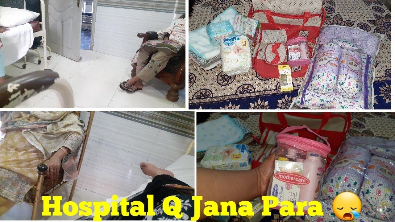 Emergency Main Phr Hospital Jana Para😪|Baby Ki Online Shopping|Ah Glam Gurll