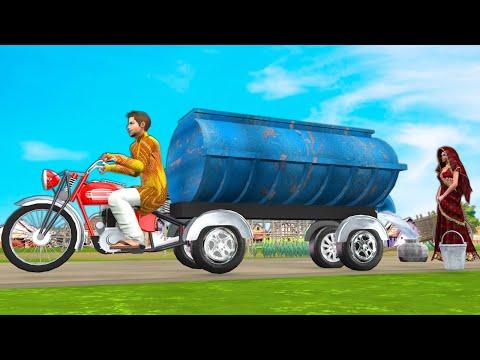 लालची पानी टैंकर Greedy Water Tanker Funny Comedy Story Hindi Kahani हिदी कहानिय Hindi Comedy Video