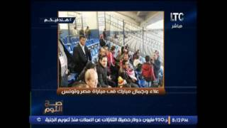 شاهد.. الغيطي عن ظهور علاء وجمال مبارك: الناس بتموت وهما دافيانين بالمليارات