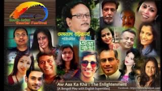 Promo SATF 2016 - Spotlight Presents SATF (South Asian Theater Festival) 2016 Promo