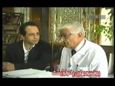 Dr Aliakbari: What experts say - Part 4 انرژی درمانی با استاد دکترعلیاکبری