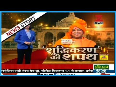 """Shapath 