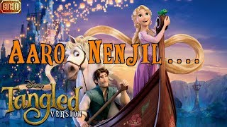 Aaro Nenjil Song Remix | Tangled | Godha Official | Shaan Rahman