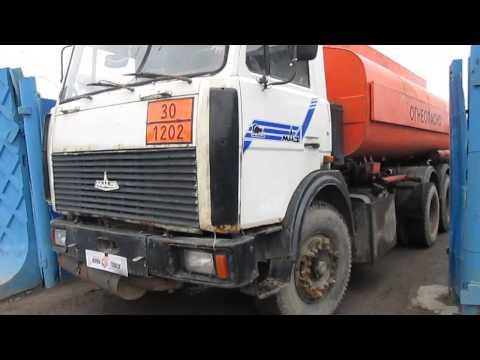 МАЗ 630305 АТЗ бензовоз 2004