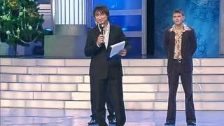 КВН Высшая лига (2006) - Финал