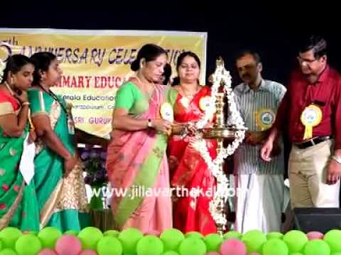 MODEL PRE-PRIMARY EDUCATION CENTER 5th anniversary 2017 jillavarthakal