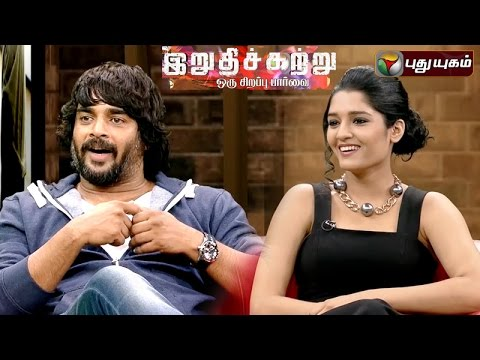 Irudhi Suttru Movie Sirappu Paarvai | 26/01/2016 | Puthuyugam TV