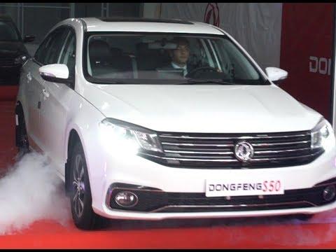 Lancement Nouvelle Marque Automobile DONGFENG S50 En Tunisie