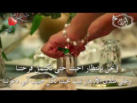 دعوة زفاف مميز سطام ❤ $ ❤ ريم _ للاستفسار واتس اب 0532369258