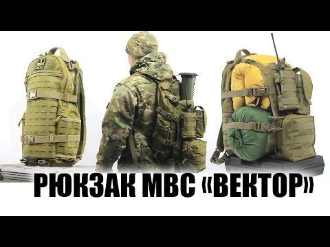 купить Рюкзак Рейдовый 15 Л. Армированный
