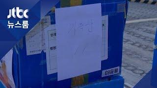 '구조' '헬기' 등 40여개 키워드로…문서·영상 대거 압수