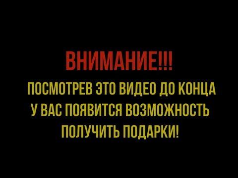 Проверенный способ заработка от 2000 рублей в день в интернете без вложенийиз YouTube · Длительность: 4 мин41 с