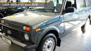 LADA (ВАЗ) 2131 (4x4) 2018