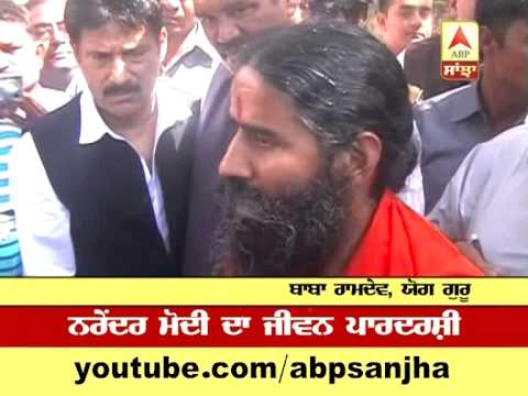 Narendra Modi's wife Jashodaben is not a terrorist: Baba Ramdev