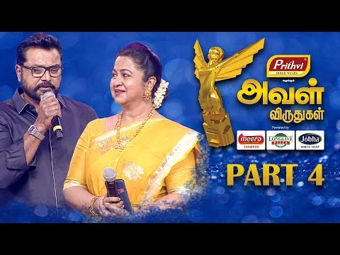 Aval Awards 2018   Part 4