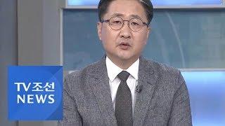 송영무 연이은 실언…개각 때 교체 가능성은?