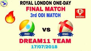 IND vs ENG 3rd Odi Match Dream11 Team || Eng vs Ind 3rd Odi Dream11 Team || Ind vs Eng Final Match