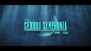 【Shannon × Vulkain】 『月光シンフォニア | Gekkou Symphonia』 【Duet】