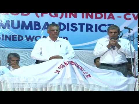 CHURCH OF GOD (FG) IN INDIA CWR- CENTRAL MUMBAI DISTRICT-COMBINED WORSHIP
