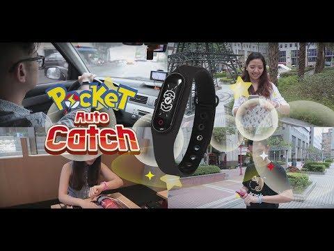 [Brook Gaming] Brook Pocket Auto Catch - Trailer