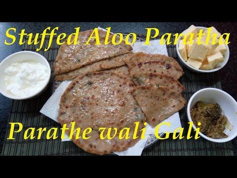 Aloo Paratha at Parathe wali Gali- दिल्ली की पराठे वाली गली के आलू के पराठे