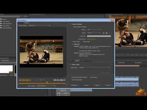 دورة Adobe Premiere Pro CS6ـالتصدير ـ الرندرـ الدرس الثامن
