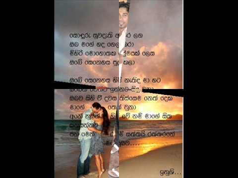 new song neela dase (aji prasanna)