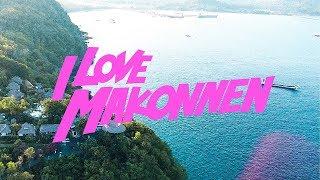 Video ILOVEMAKONNEN - Dark Blue (Fun Summer Vol. 1) download MP3, 3GP, MP4, WEBM, AVI, FLV Juni 2017