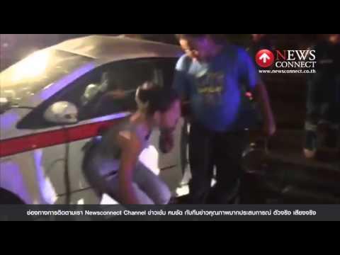 """""""แอนนา รีส"""" ดาราสาว ซิ่งเบนซ์ชนรถตำรวจ รอง สวป.ดับบนมอเตอร์เวย์ : NewsConnect Channel"""