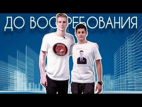 Интервью с игроком НХЛ Иваном Просветовым вратарем Койотов. Шоу до востребования Вани Бужинского