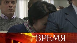 Суд в Петрозаводске вынес приговор по делу о гибели в июне 2016 года детей на Сямозере.
