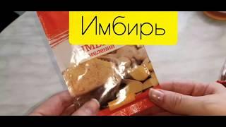 постер к видео Молотый имбирь. Применение и полезные свойства