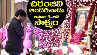 Chiranjeevi at Lakshmi devi Kanakala Santhapa Sabha | Rajeev kanakala | Suma Kanakala