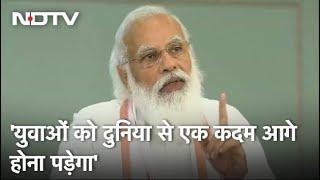 """""""अंतरराष्ट्रीय छात्र जल्द ही शिक्षा के लिए आएंगे भारत"""": PM Modi"""