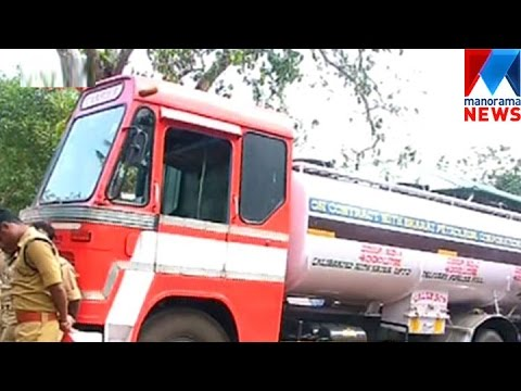 Leak in oil tanker at Alappy | Manorama News