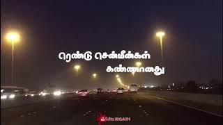 Puthiya Poovithu -Thendrale Ennai Thodu S. P. Balasubrahmanyam. S. Janaki Whatsapp Status Tamil