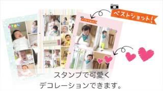 Gyutto Photo 商品紹介(30秒)