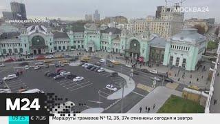 Смотреть видео Следить за столицей планируют с помощью дронов - Москва 24 онлайн