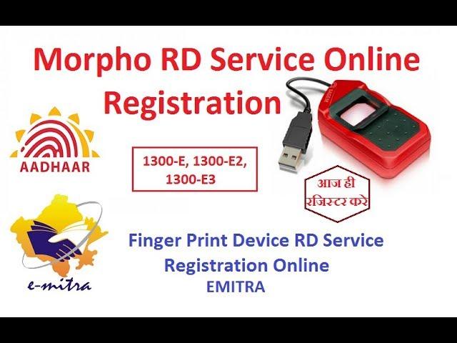 Rd Service Online Registration Process For Morpho Fingerprint Device For Emitra Youtube