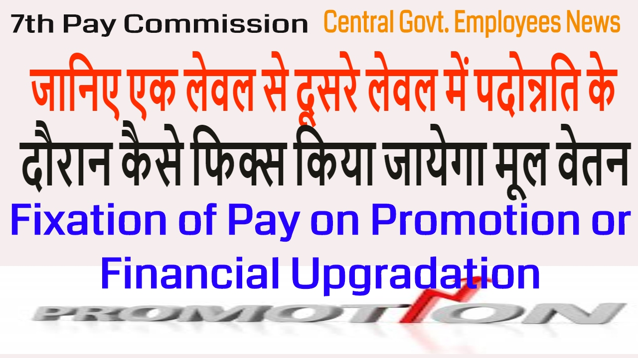 Report 7th - pdf pay commission central